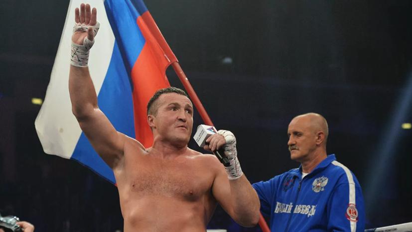 Лебедев рассказал, почему решил уйти из бокса