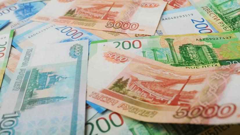 Названа средняя зарплата в Москве на начало 2020 года