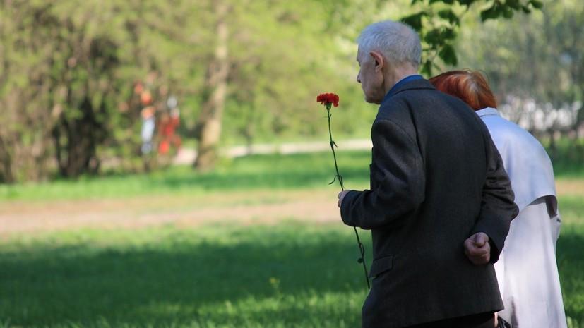 Средняя продолжительность жизни в России составила 73,4 года