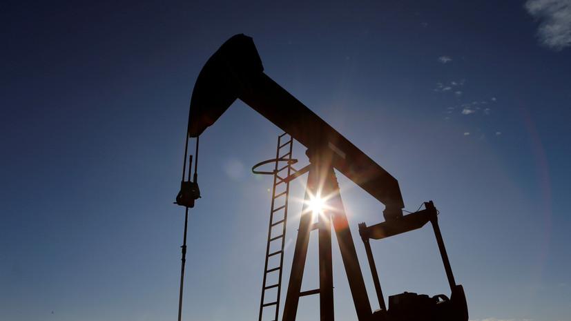 Цена нефти Brent опустилась ниже $18 за баррель