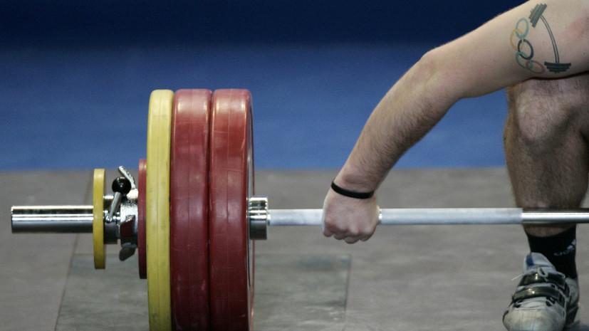 СМИ: Дважды перенесённый ЧЕ по тяжёлой атлетике может пройти в Москве осенью