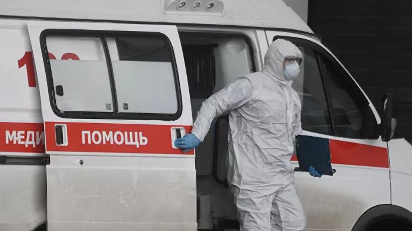 В России выявили 5236 новых случаев заражения коронавирусом