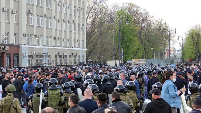 После несогласованного митинга во Владикавказе возбуждено дело