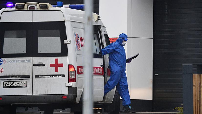 «Пика мы ещё не достигли»: в России за сутки выявлено 5,2 тыс. новых случаев COVID-19