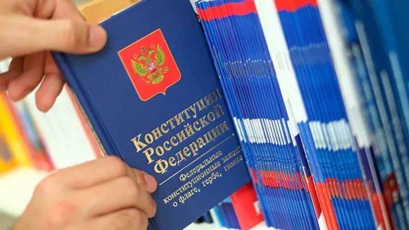 В Кремле рассказали о прикидках по срокам голосования по Конституции