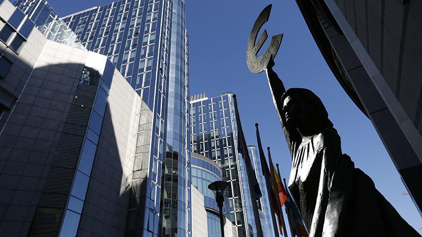Долговая зона: чем может угрожать экономике Европы рекордный рост дефицита бюджета