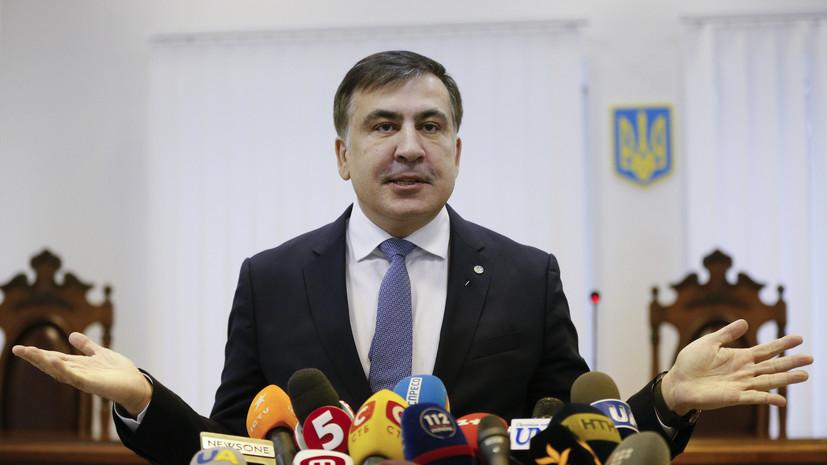 «Новые» силы: зачем Зеленский предложил Саакашвили стать вице-премьером Украины по реформам