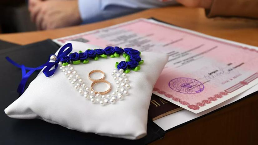 В Москве поженились 1,8 тысячи пар с начала апреля