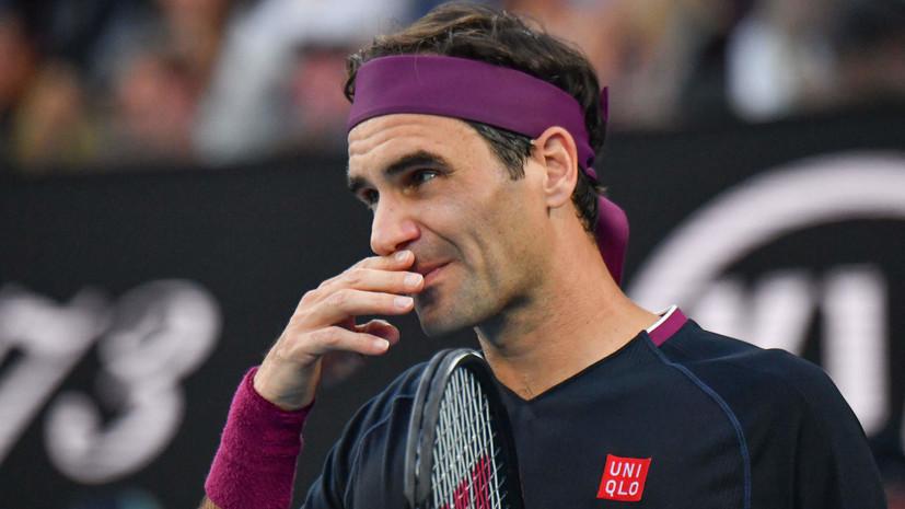 Федерер предложил объединить ATP и WTA