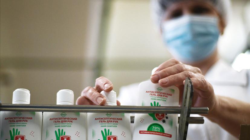 Роспотребнадзор дал рекомендации по выбору антисептиков
