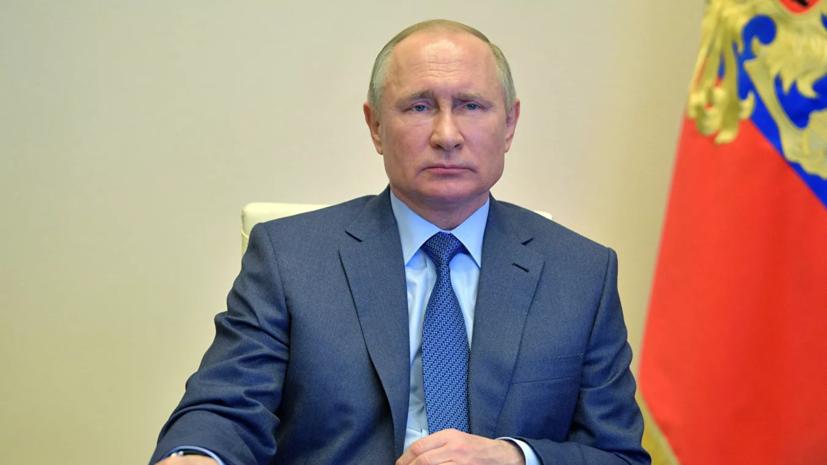 Путин поручил утвердить до 1 мая ипотечную программу со ставкой 6,5%