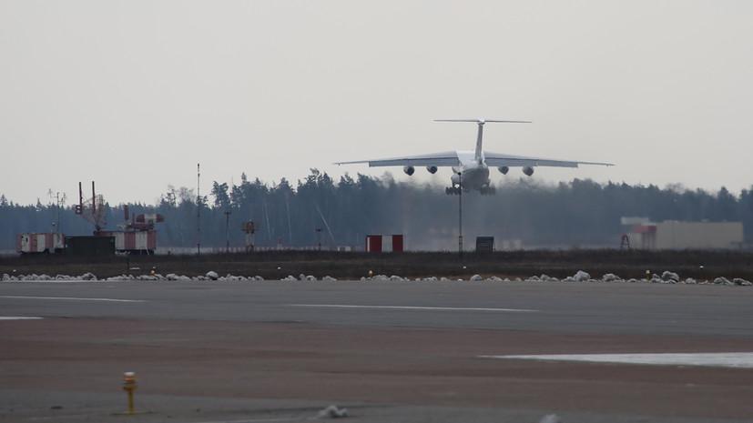 Военные России выполнили задачи в рамках помощи Боснии и Герцеговине
