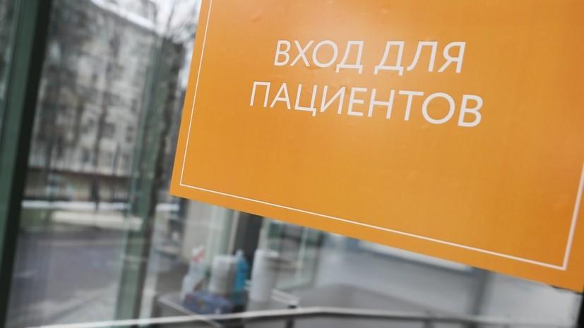 Депздрав Москвы: пациентов с коронавирусом лечат бесплатно по ОМС