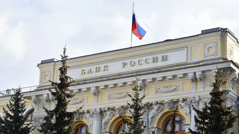 В ЦБ сообщили о росте международных резервов России