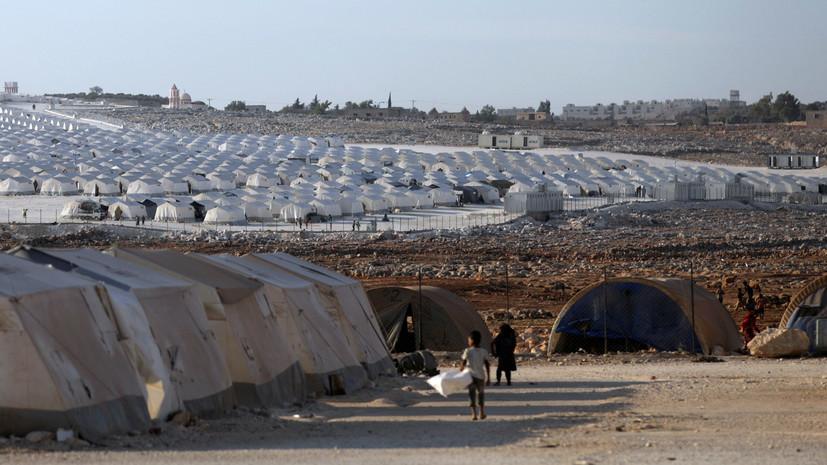 В ООН напомнили о ситуации в лагере беженцев «Эр-Рукбан» в Сирии