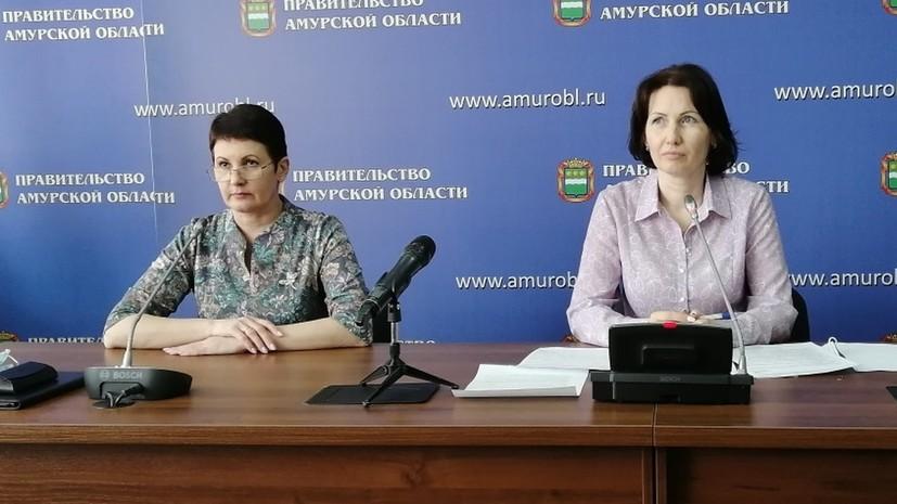 Уволилась министр здравоохранения Приамурья