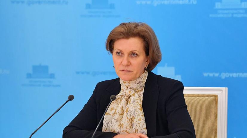 Попова заявила о недопустимости «срываться» на майских праздниках