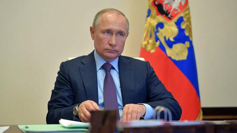 Путин пошутил о снижении ключевой ставки