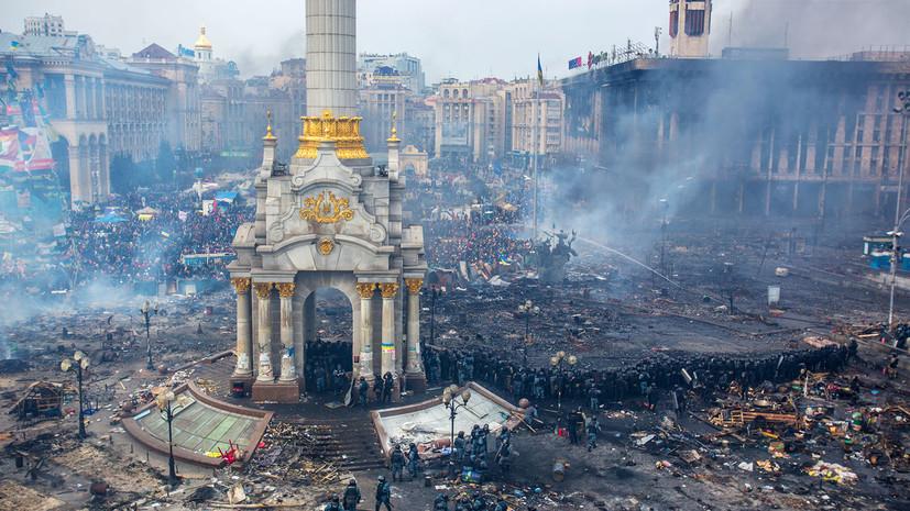 Генерал СБУ назвал незаконными решения властей Украины после Майдана