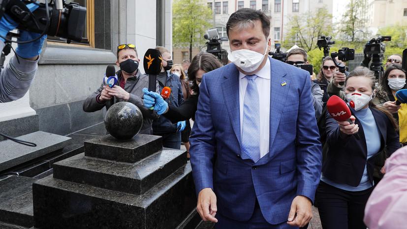 Негативный отзыв: как возможное назначение Саакашвили в кабмин Украины может повлиять на отношения Киева и Тбилиси