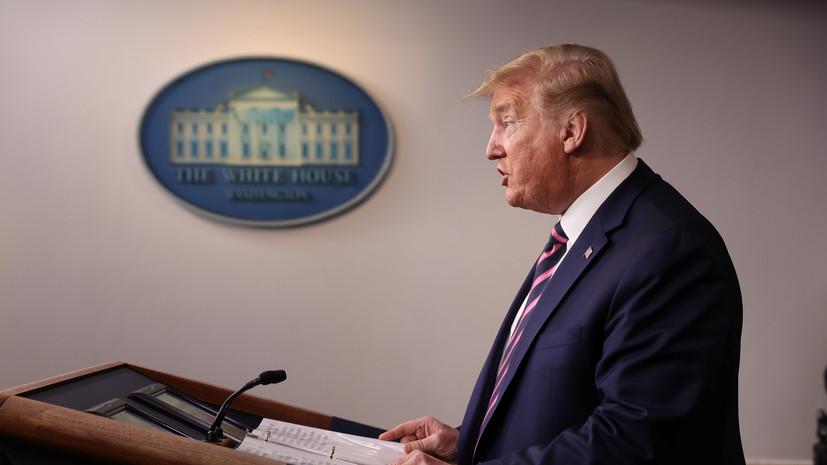Трамп заявил, что Китай мог остановить коронавирус, но не сделал этого