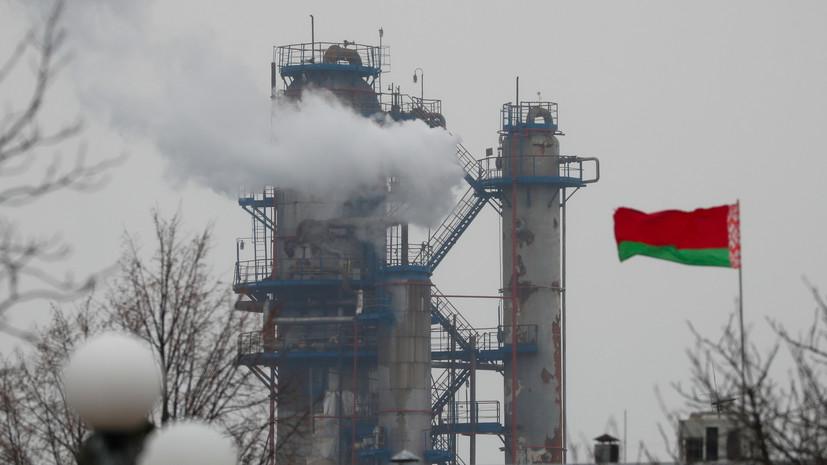 НПЗ Белоруссии восстановили загрузку практически до 100%