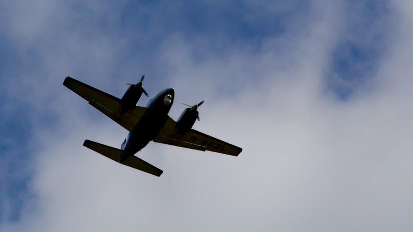 Три человека погибли при крушении самолёта в США