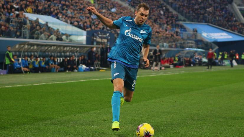 Дзюба включён в десятку ценных футболистов Европы с истекающими контрактами