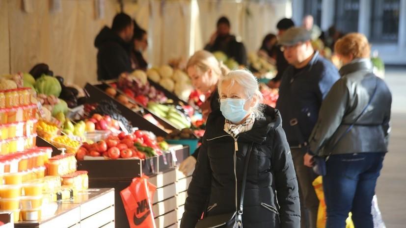 Росстат сообщил о снижении реальных доходов россиян на 0,2%