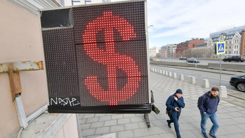 Кудрин: российская экономика восстановится после кризиса