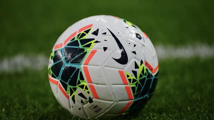 Экс-директор «Динамо» рассказал, как повлияет коронавирус на российский футбол