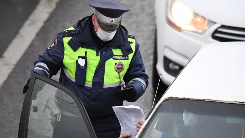 В Томской области ввели ограничения на въезд и выезд