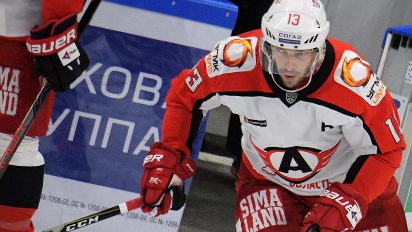 Агент Дацюка рассказал, когда хоккеист примет решение относительно дальнейших выступлений