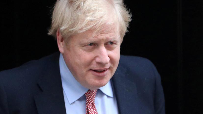 СМИ: Борис Джонсон вернулся на Даунинг-стрит после болезни