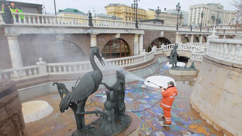 В Москве из-за коронавируса отложен запуск фонтанов