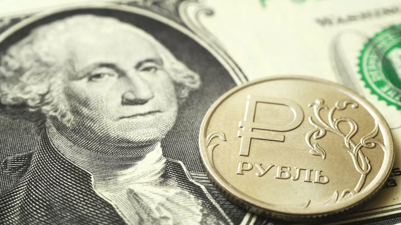 Рубль снижается к евро
