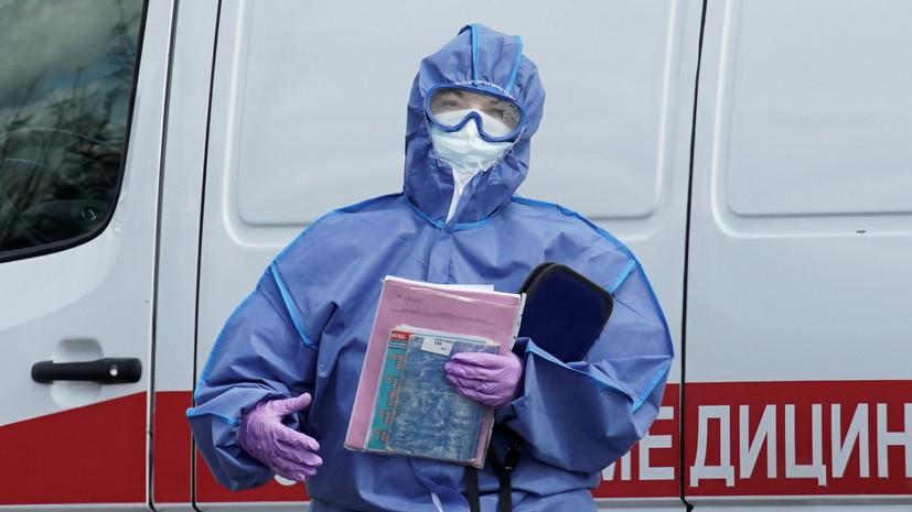 В России число смертей пациентов с коронавирусом достигло почти 800