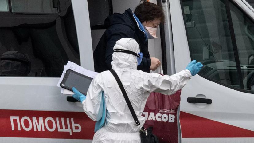 За сутки в России выявлено 6198 случаев заражения коронавирусом
