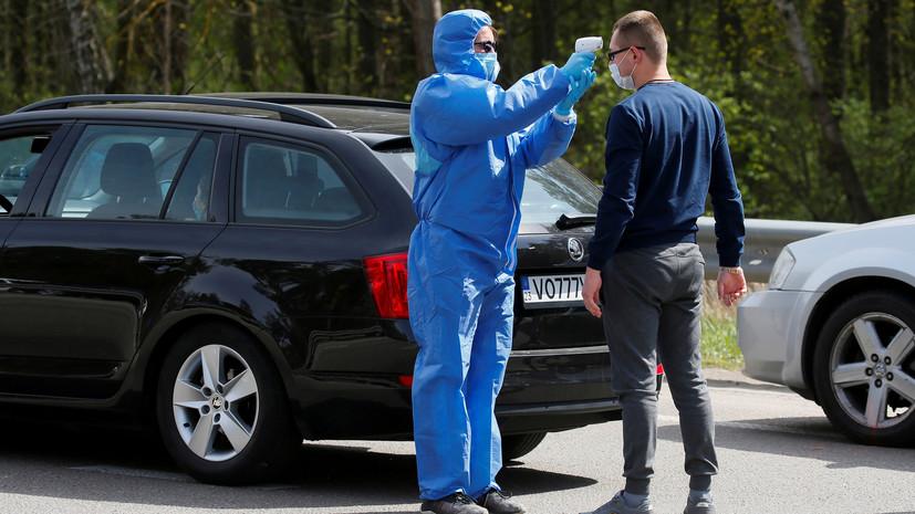 На Украине число заразившихся коронавирусом превысило 9 тысяч