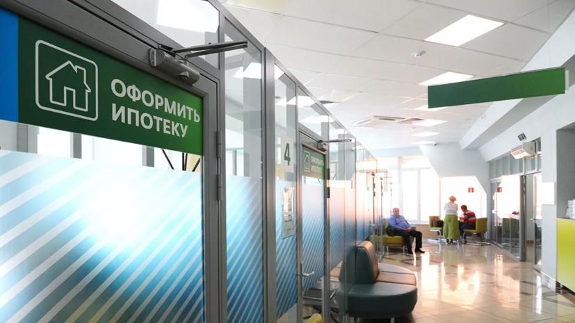 В России снизят первоначальный взнос по ипотеке для семей с детьми