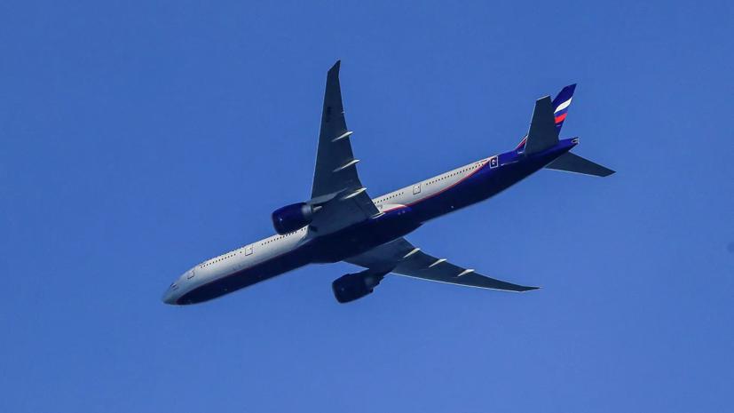 Власти Фиджи не дали разрешение на посадку самолёта для вывоза россиян