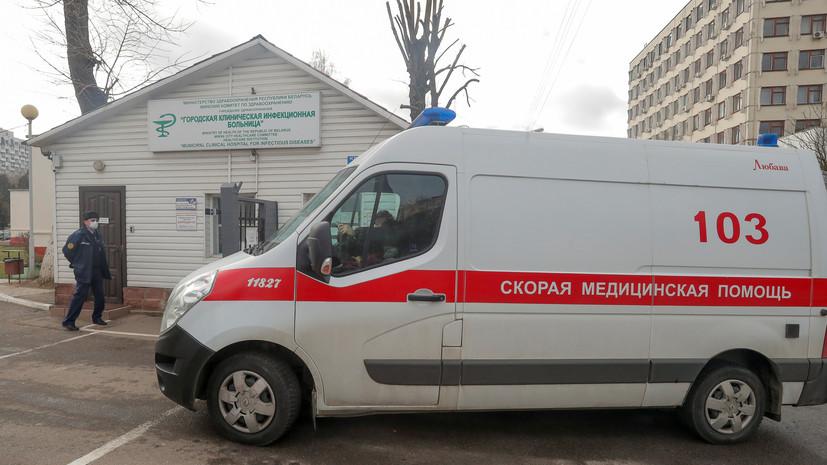В Белоруссии зафиксировано 826 случаев заражения коронавирусом за сутки