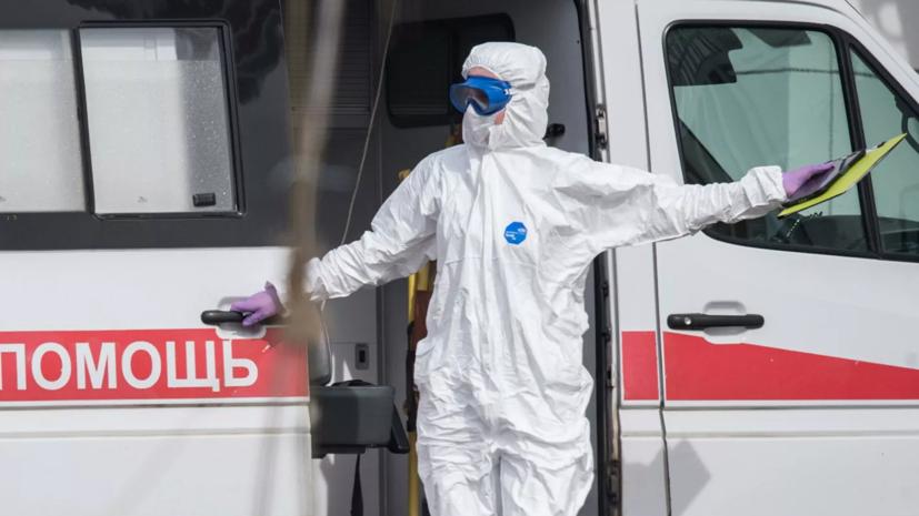 Число случаев коронавируса в Подмосковье за сутки возросло на 638