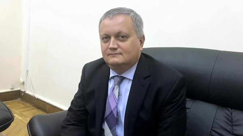 Послом России в Египте назначили Георгия Борисенко