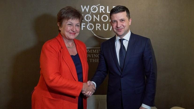 «Крик о помощи»: как Украина пытается добиться нового кредита от МВФ