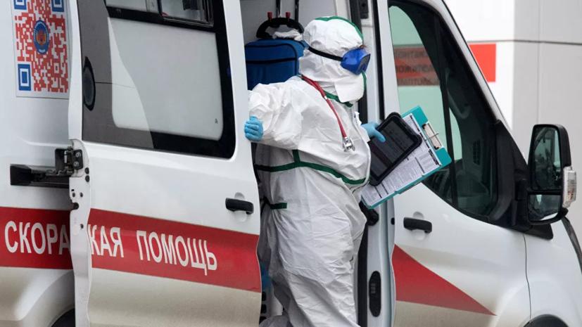 В Мариинской больнице Петербурга уточнили число медработников c COVID-19