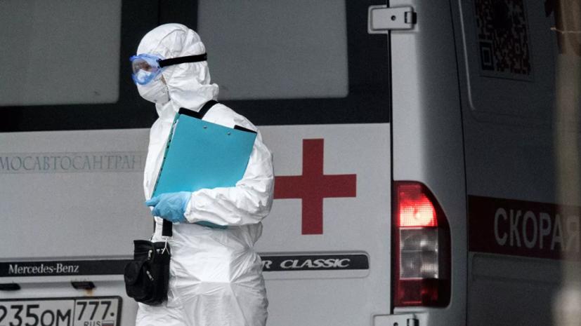 В Москве скончались 44 пациента с коронавирусом