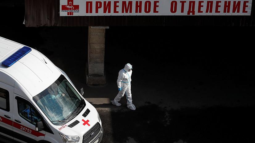 «Сформирован единый стандарт обследования»: около 20 тысяч человек с симптомами ОРВИ находятся под наблюдением в Москве