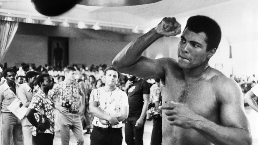 По велению совести: как Али отказался от службы в армии и был лишён титула чемпиона мира по боксу