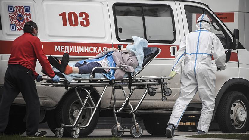 6411 случаев за сутки: Россия вышла на восьмое место в мире по числу заразившихся коронавирусом